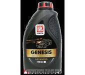 OMV BIXXOL extra/LUKOIL Genesis advanced 10W-40 1 l