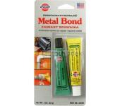 VERSACHEM METAL BOND 52 g - rychleschnoucí dvousložkové lepidlo